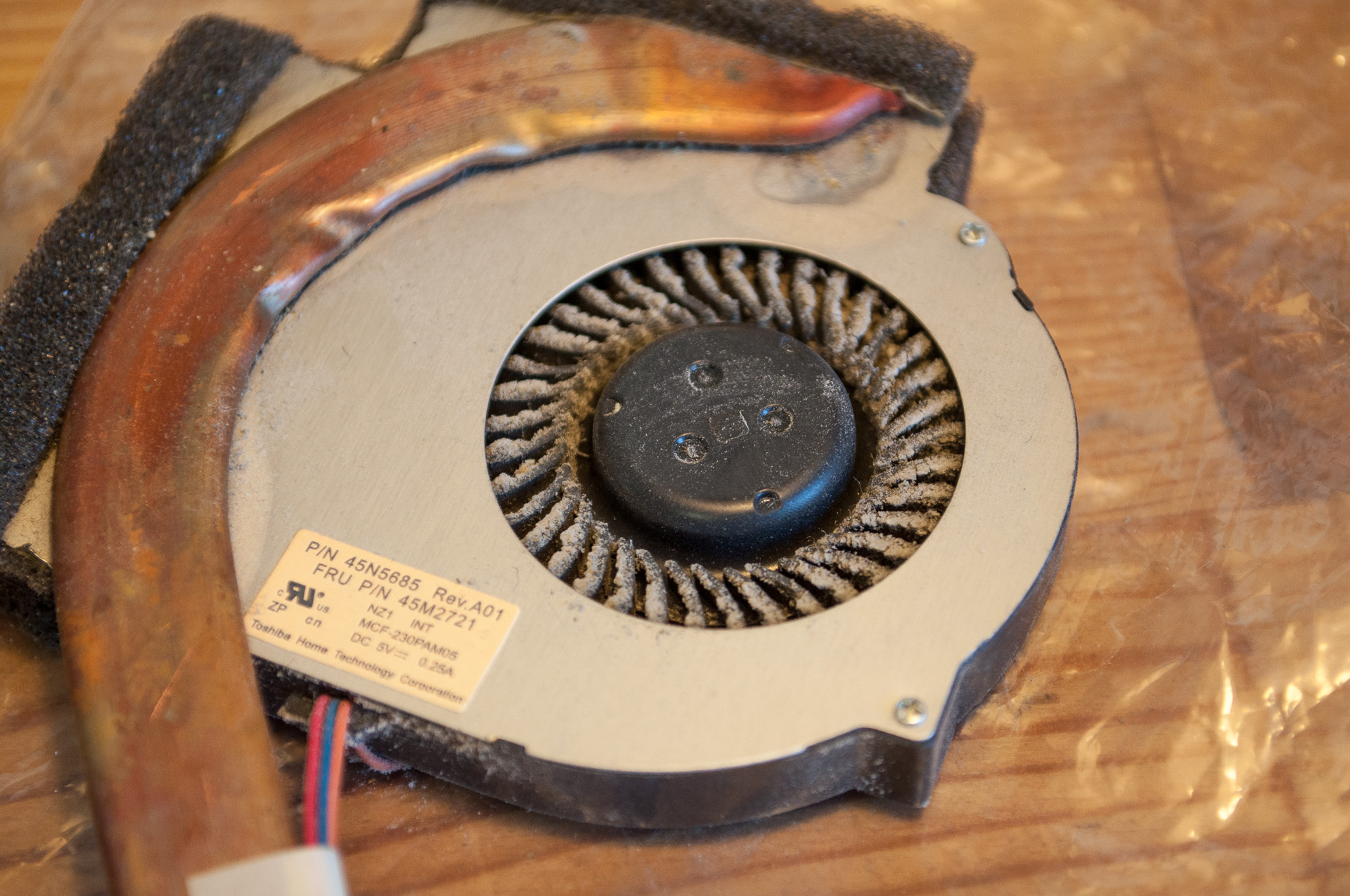 Old dusty computer fan